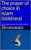 The prayer of choice in Islam (istikhara): Ask the right choice to God (Allah, exalted be He (lights of islam Book 1)