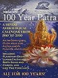100 Year Patra, Swami Ram Charran, 1438921896