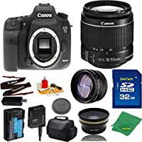 Great Value Bundle for 7D MARK II DSLR – 18-55mm STM + 32GB Memory + Wide Angle + Telephoto Lens + Case