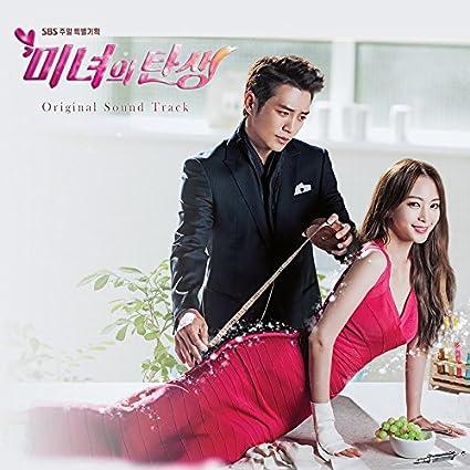 [CD]美女の誕生 OST (SBS TVドラマ)(2CD)(韓国盤)