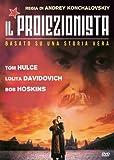 il proiezionista dvd Italian Import by tom hulce