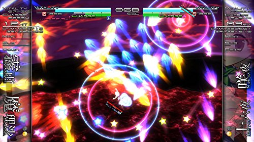 Touhou Genso Rondo: Bullet Ballet - PlayStation 4 Limited Edition by Tecmo Koei (Image #2)
