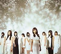 欅坂46 / 真っ白なものは汚したくなる[DVD付初回限定盤B]の商品画像