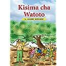 Kisima cha Watoto (Kiswahili)
