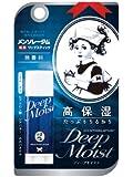 メンソレータム ディープモイスト 無香料 4.5g (医薬部外品)