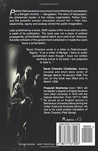 chinnapatra by rabindranath tagore pdf download