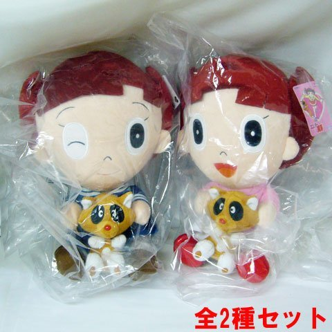 Fujiko ? F ? Fujio character Esper Mami & Konpoko stuffed full set of 2