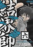 Vol. 6-Kekkaishi