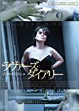 Movie - Elles [Japan DVD] DZ-473