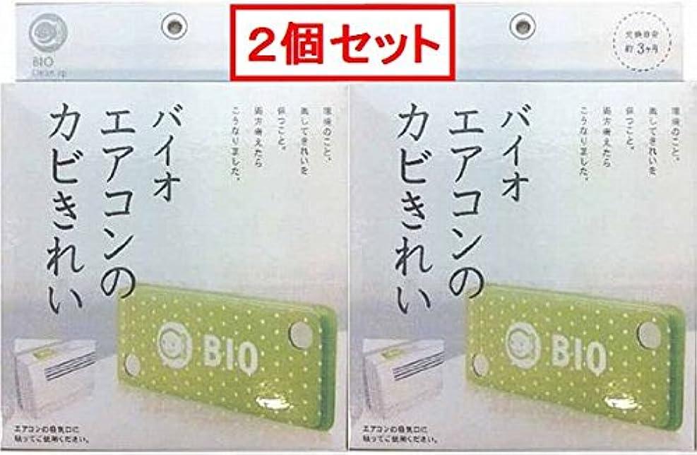 復活するプロポーショナル塗抹無水エタノール 100ml(掃除)