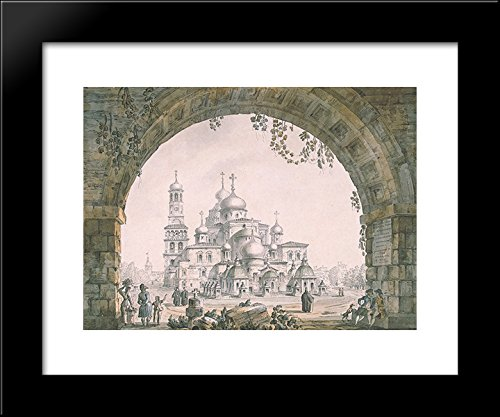 View of the New Jerusalem Monastery near Moscow 20x24 Framed Art Print by Qua. ()