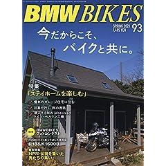 BMW BIKES 最新号 サムネイル