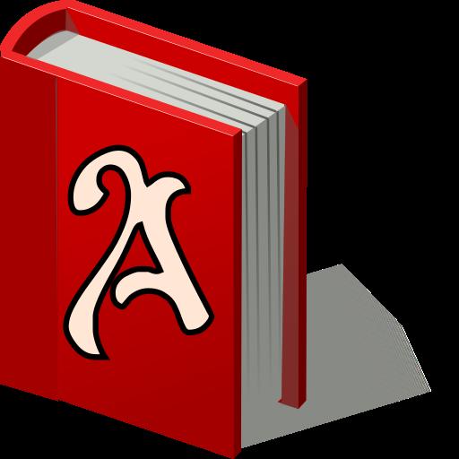 Agenda Express:Amazon:Appstore