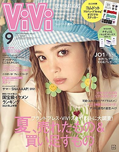 ViVi 2021年9月号 画像 A