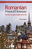 Romanian-English/English-Romanian Practical Dictionary (Romanian Edition)