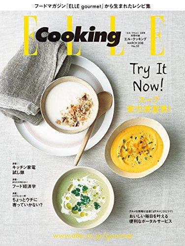 ELLE gourmet 2018年3月号 画像 C