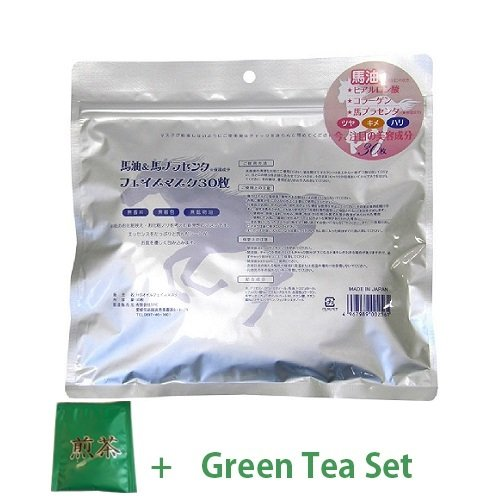 Spc Oil - Face Mask Japan SPC Horse Oil & Horse Placenta - 1box for 30 sheets (Green Tea Set)