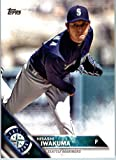 2016 Topps Series 2 #476 Hisashi Iwakuma Seattle Mariners Baseball Card in Protective Screwdown Display Case
