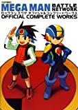 Mega Man Battle Network: Official Complete Works, Capcom, 192677812X