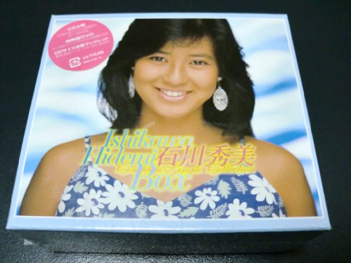 石川秀美 / 石川秀美BOX〜COMPLETE SINGLE COLLECTION(DVD付限定盤)