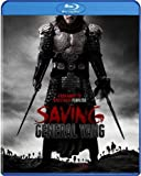 Saving General Yang [Blu-ray] by We