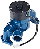 Proform 66225B Electric Water Pump