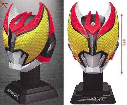 Kamen Rider Kiva mask display (Kamen Mask Rider)