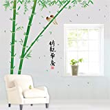 YUMULINN wallpaper stickers Wallpapers murals Large classical Chinese style wall stickers bamboo newspapers peaceful living room bedroom study background decorative stickers can be removed, 60X90CM