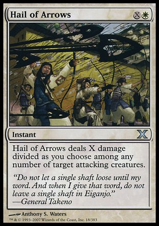 Amazon.com: Magic: the Gathering - Hail of Arrows (18/383 ...