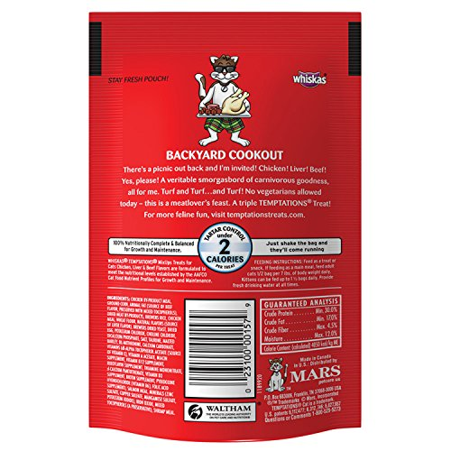 TEMPTATIONS-MixUps-Treats-for-Cats-BACKYARD-COOKOUT-Flavor-3-Ounces-Pack-of-12