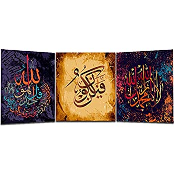 Faicai Art Arabic Islamic Calligraphy Wall Art Canvas Prints Red Purple Yellow 3 Piece Abstract Oil Paintings Printed Modern Home Decor Paintings for Framed Ready to Hang 12x16inchx3pcs