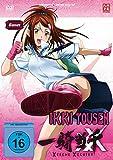 IKKI TOUSEN: XTREME XECUTOR OVAS 1-6