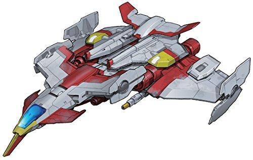 ウイングギャリバー 「テラクレスタ」 シューティングゲームヒストリカEX 塗装済み完成品の商品画像
