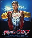 ティーン・ウルフ [Blu-ray]