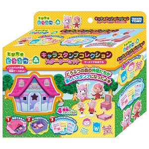 Animal Crossing New Leaf Character Stamp House Furniture Set   Girl And Lisa