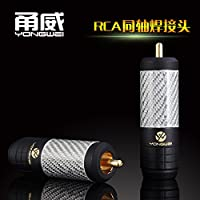 Yong Wei RCA lotus fever coaxial audio cable plug COAXAL subwoofer horn head SPDIF