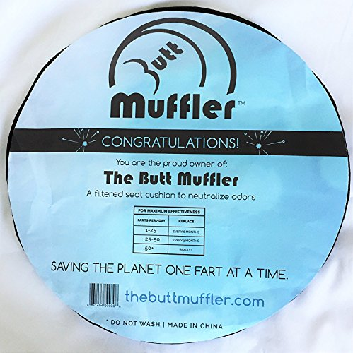The Butt Muffler, Filtered seat cushion to neutralize odors]()