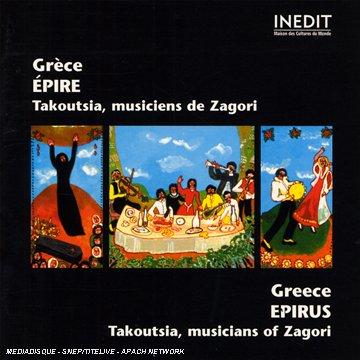 grece-epire-takoutsia-musiciens-de-zagori