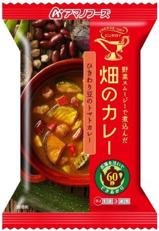 アマノフーズ フリーズドライ 畑のカレー ひきわり豆のトマトカレー 3食