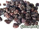 Natural Dried California Bing Cherries, 1 lb