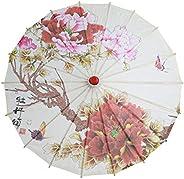 FILOL Chinese Style Classical Silk Cloth Rainproof Umbrella, for Classical Cheongsam Performing Dance Umbrella