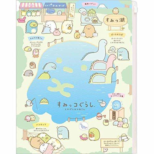 Sanx Sumikkogurashi File folder.A4.6+1 pockets.A) Tokagetokaasan