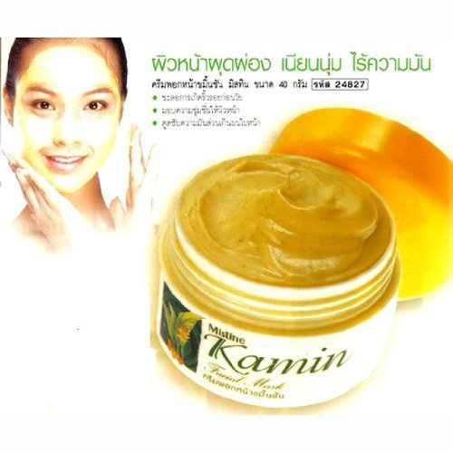 Honey And Turmeric Mask For Face