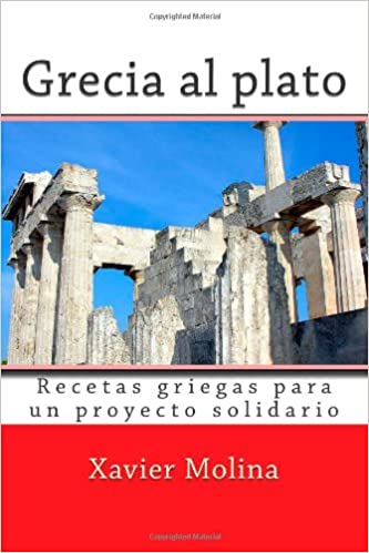 Libro de recetas griegas