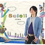 Soleil 豪華盤(DVD付)