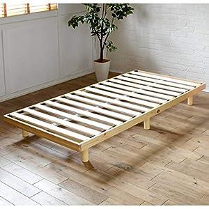 [山善] ベッド すのこ シングル 天然木フレーム 通気性 床下17㎝ 一人暮らし ベッドフレーム 組立品 SMBJ-98200(NA)