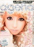 Koakuma Ageha Magazine April 2012 (Koakuma Ageha)