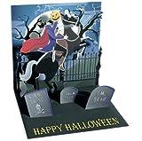 Headless Horseman Pop up Halloween Card