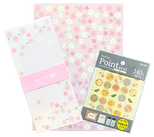 Blossom Seals (Cherry Blossoms Stationery Envelope Seal Japanese Paper 3 Sets (Pink))