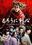 Japanese Movie - Rurouni Kenshin [Japan DVD] ASBY-5463